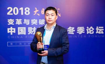 2018中国财经峰会冬季论坛专访 DotC United Group CFO何宇明先生