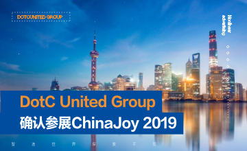 DotC United Group确认参展ChinaJoy 2019