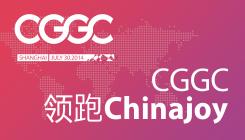 CGGC领跑ChinaJoy