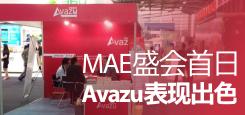 MAE盛会首日,Avazu表现出色