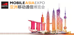 2014仲夏Avazu与您相约亚洲移动通信博览会(MAE)