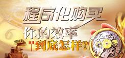 "Avazu受邀Morketing关于""移动DSP的活法""系列专访"
