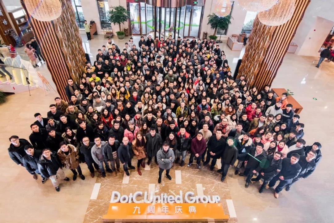 DotC United Group小伙伴集体留影