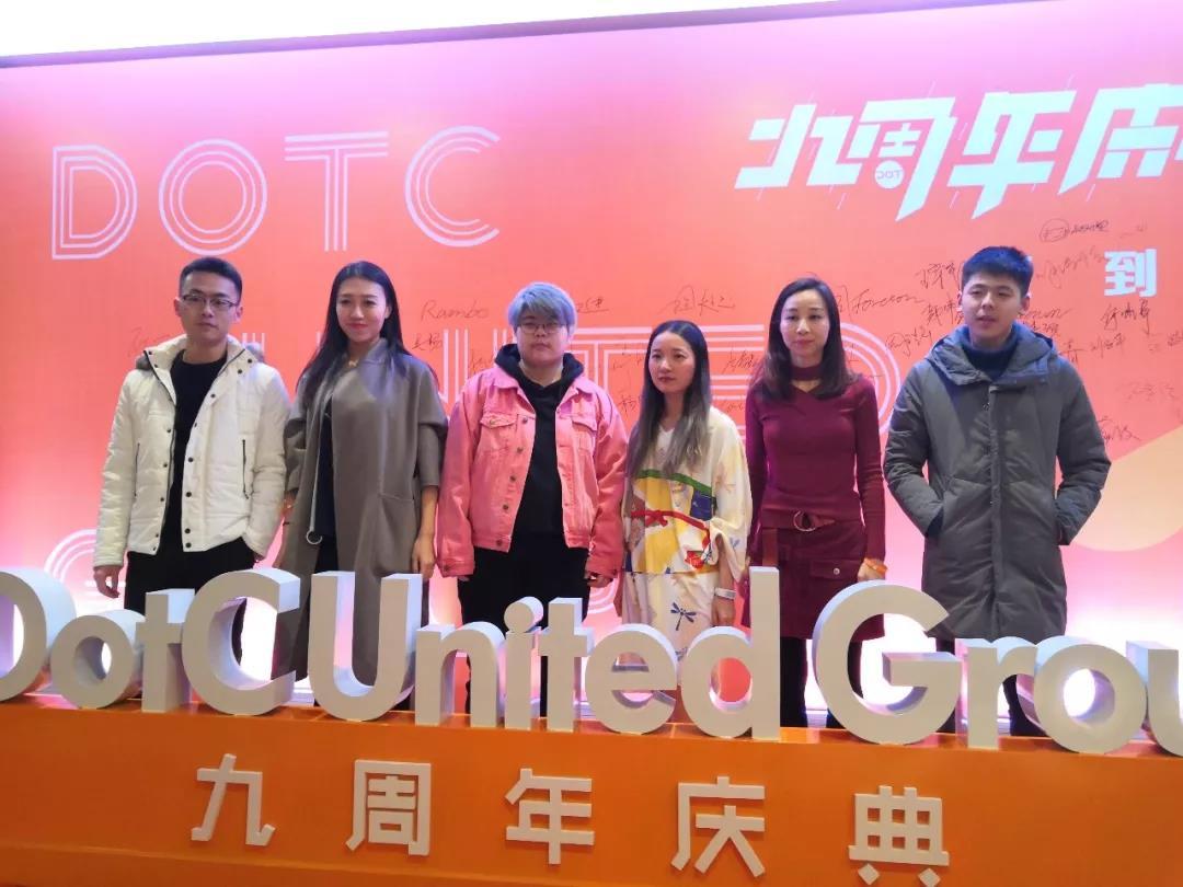 DotC United Group小伙伴签到合影