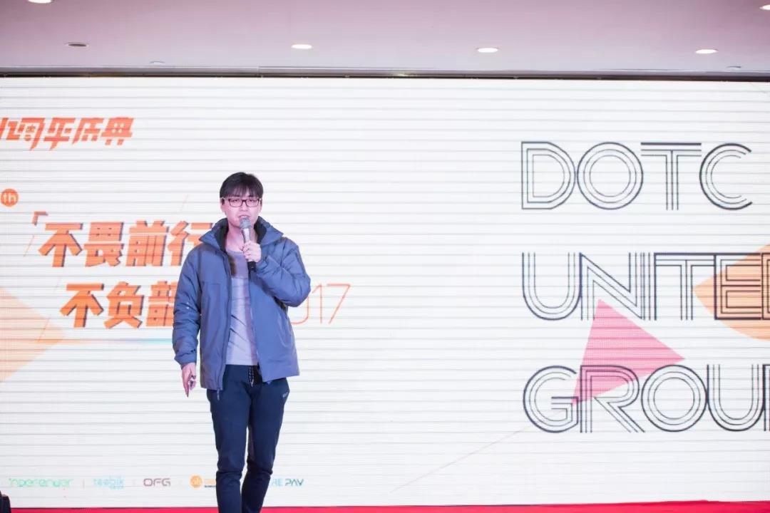 DotC United Group集团创始人兼CEO石一